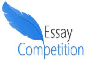 Essay competition 2009 deadline